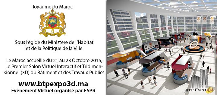 BTPExpo3D : Le Premier Salon Virtuel Interactif,Tridimensionnel (3D)
