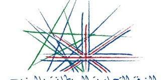 Chambre de commerce britannique
