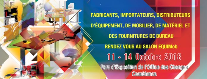 Un salon international pour le mobilier casablanca for Interieur paris premiere