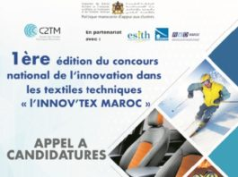 Innov'tex Maroc