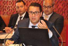 Formation Mohamed El Gharass -secrétariat d'état chargé de la formation professionnelle maroc