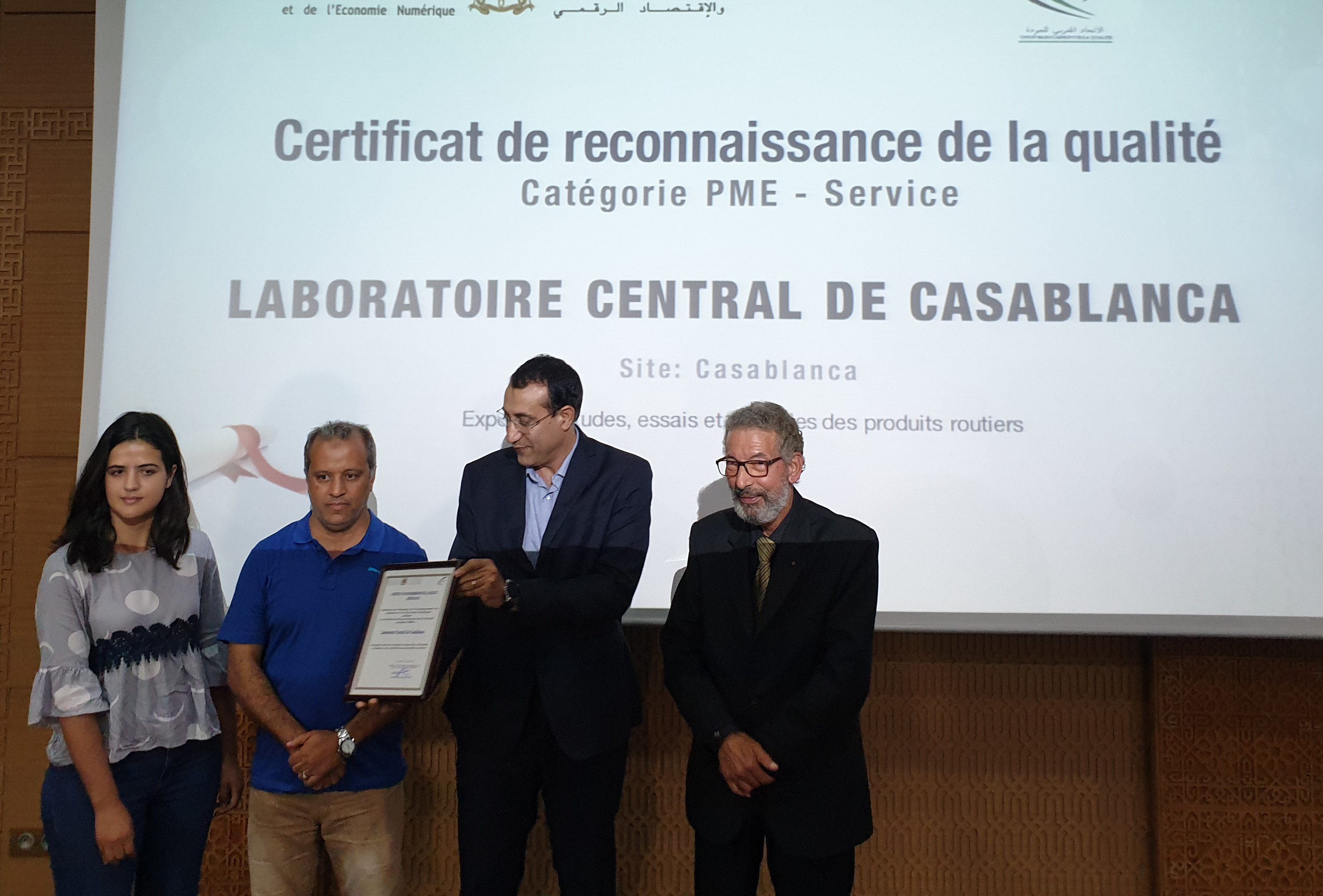 Laboratoire Central de Casablanca