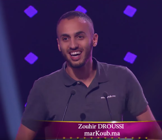 Zouhir marKoub.ma