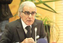 Abdellatif Jouahri Bank Al-Maghrib