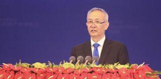Liu He Smart China Expo 2019