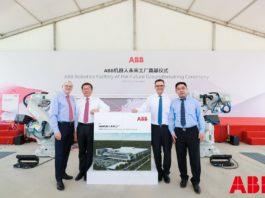 ABB Robotique Usine ShangaiRobot