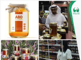 L'ADA renforce les capacités des coopératives agricoles