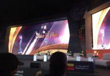 Attijariwafa bank lance la 2 e édition des Trophées Ana Maâk