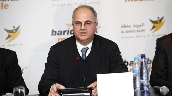 Poste Maroc Amin Benjelloun Touimi