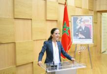 Tanger: La cité des métiers et des compétences lance une série de programmes de formation