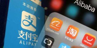 Alipay Alibaba