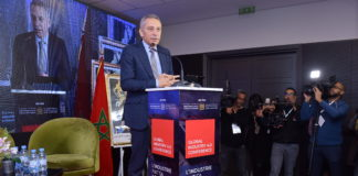 Moulay Hafid Elalamy IDM Global Industry 4.0 conference