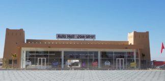 Auto Hall inaugure sa nouvelle succursale à Taroudant