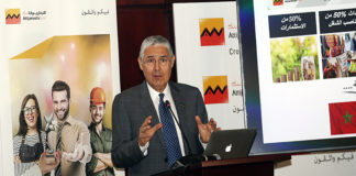 Attijariwafa bank annonce une refonte de son organisation