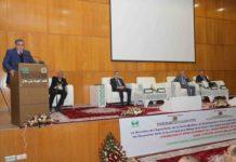 Agroalimentaire Elalamy et Akhannouch à Beni-Mellal pour soutenir l'investissement
