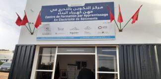 Centre de formation par apprentissage de Bouskoura CFA