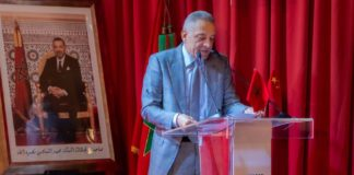 Moulay Hafid Elalamy AMDIE Chine