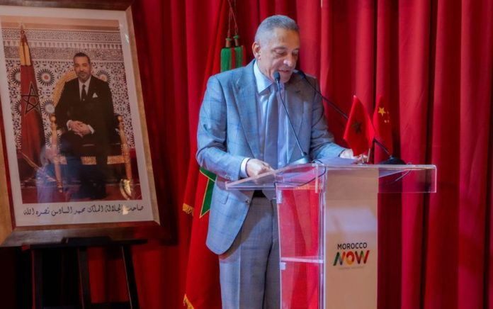 Moulay Hafid Elalamy AMDIE Chine