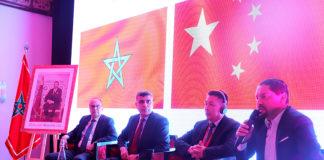 Le Forum d'investissements maroco-chinois se tient à Laâyoune