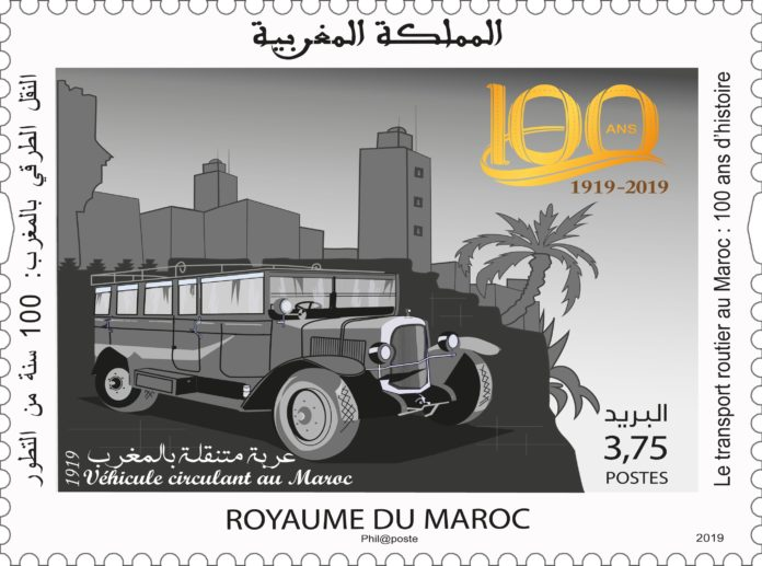 Timbre MAROC Le transport routier au Maroc - 100 ans d'histoire