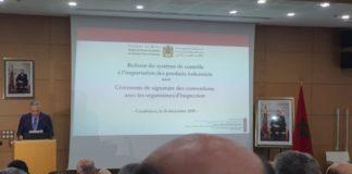 Moulay Hafid Elalamy appelle à fluidifier les transferts de marchandises au Maroc