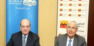 Attijariwafa Bank et Arab Bank s'associent à Amman