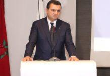 La CGEM et le GPBM tiennent leur Forum économique le 13 janvier 2020 à Amman