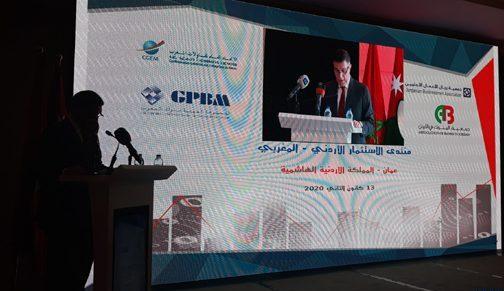 Le Forum d'investissement Maroc-Jordanie appelle à renforcer la coopération bilatérale dans les secteurs économiques prometteurs
