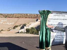 Le barrage Moulay Abderrahmane permet une alimentation en eau potable