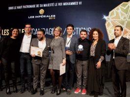 Les Impériales-2020 se tiennent à Casablanca du 3 au 9 février 2020