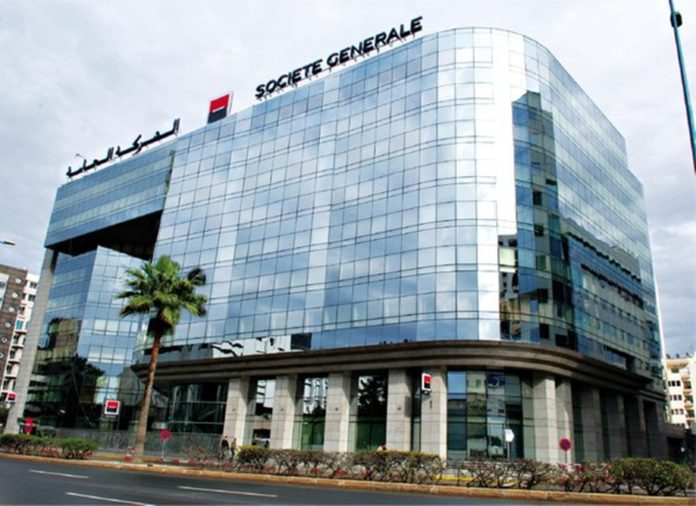 Société Générale et Yamed lancent NEMA Capital