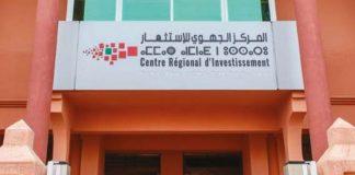Le CRI de Beni Mellal a tenu un webinaire pour promouvoir les investissements dans la région