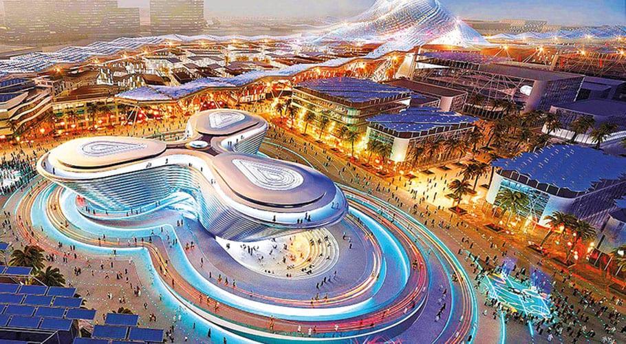 الجناح المغربي اكسبو دبي , معرض دبي 2021 , أهمية Expo 2020 , مقال عن معرض expo 2020 , expo 2020 dubai ماهو