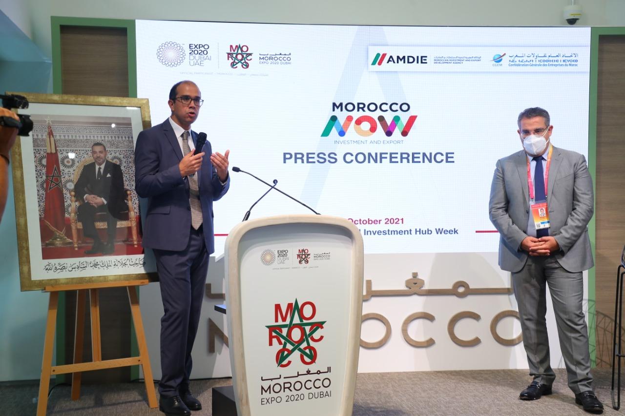 Morocco Now: la nouvelle identité du Maroc dévoilé à l'Expo 2020 Dubaï thumbnail